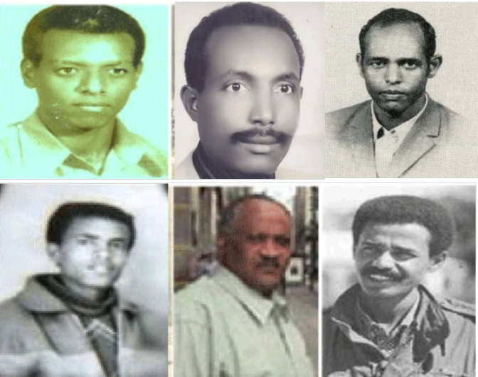 Seyoum Harestai and Pals Gathered in  Akriya 55 years Ago  --  for Demonstration!!
