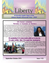 EPDP Liberty Magazine Issue No. 53