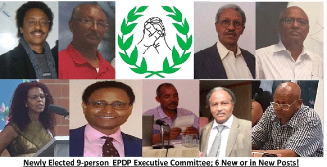 EPDP: Fearless of Party Renewal, Changes In Leadership & Defense of National Unity