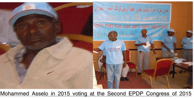 EPDP Central Council Member  Mohammed Asselo Passes Away in Kassala, Sudan