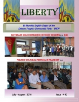 Eritrea Liberty Magazine Issue No. 40