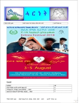 መጽሔት ሓርነት ሕታም ቁ. 62 / Harnet Tigrinia Magazine  Issue62