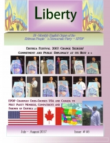 Eritrea Liberty Magazine Issue No. 46