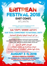 Eritrean Festival 2018 in Atlanta USA