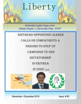 Eritrea Liberty Magazine Issue NO. 60