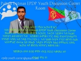 EPDP Youth Discussion Room announcement