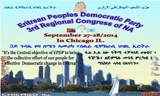 EPDP 3d Regional Congress of North America