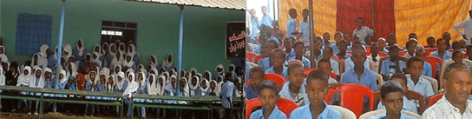 Wad Sherifey Refugee School for Eritrean  Children in Sudan Ends Its 32nd School Year