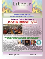 Eritrea Liberty Magazine Issue No. 56